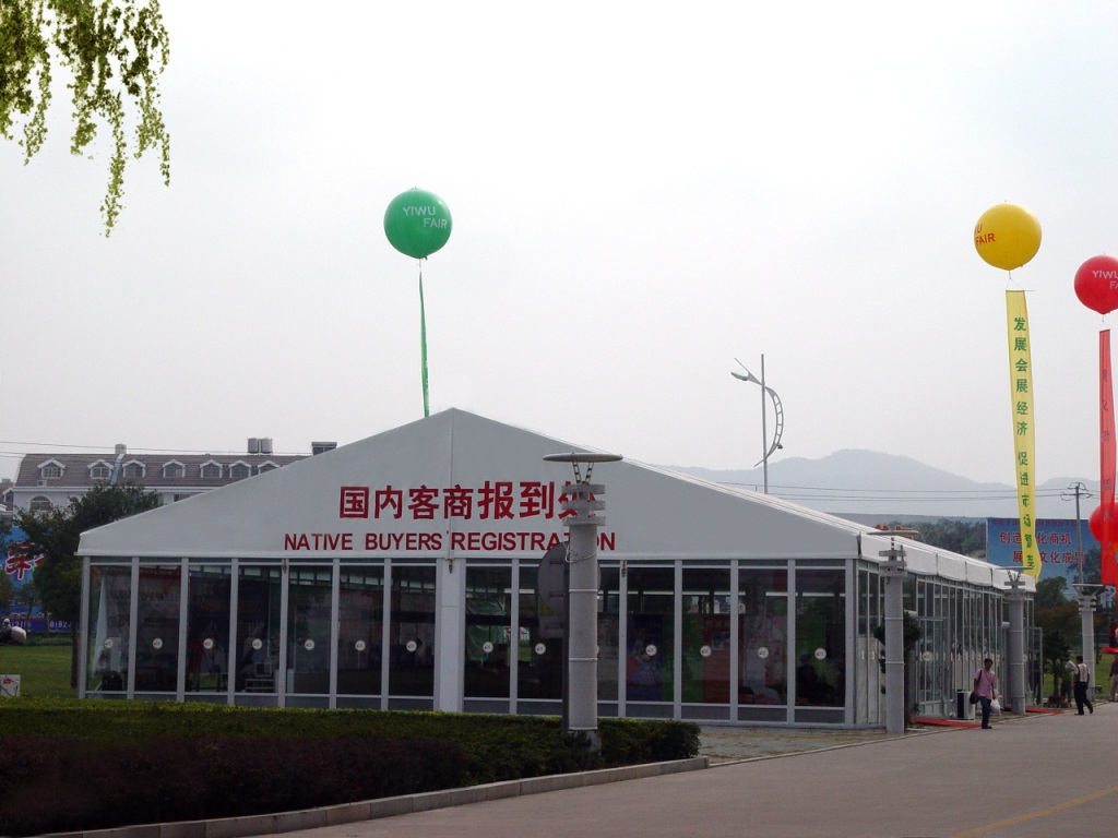 China Exhibition